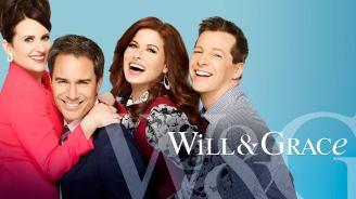 willandgrace